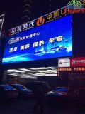 High Definition Advertising P5.95mm Outdoor Rental LED Video Display
