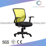 Project Design Good Quality Competitive Price Swivel Chair Office Furniture