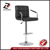 PU Leather Hydraulic Lift Adjustable Counter Bar Stool