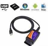 Obdii Elm327 USB Scanner V1.5 Car Diagnostic Tool