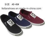 Latest Low Price Men′s Rubber Canvas Shoes Casual Shoes (DL160624-8)