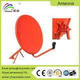 Ku60 Satellite Dish (Width 60*65cm)