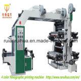 Best Price 4color 600mm Flexo Printing Machine