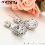 Xuping Rhodium Color Luxury Earring (28163)