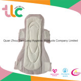 Cheap Sanitary Napkins, Sanitary Napkins Private Label, Lady Anion Sanitary Napkin