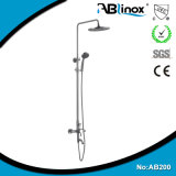 Ablinox Stainless Steel Shower Bath
