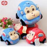 Children Plush Toy Car Shape Ali Kids Gift