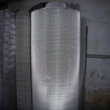 Square Wire Mesh/Woven Wire Mesh/Black Wire Cloth