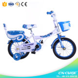 Top Quality Children Walking Bicycle Baby Bike Kids Bike