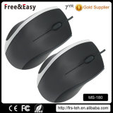 Wholesale OEM Brand Name Computer Mouse USB Wired Mouse Mice
