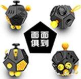 Cube 2ND Generation &Nbsp; Fidget Spinner