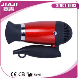 Professional 2100W Keratin Shine Hair Dryer