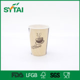 7.5 Oz Custom Logo Printed Single Wall Disposable Paper Tea Cup for Hot Drinks