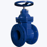 Ductile Iron Resilient Seated Gate Valve Z45X