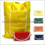 Складная хозяйственная сумка (JD-SB003)