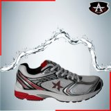 Shoes / Jogging Footwear / Outdoor Fashion Sports Casual Shoes for Men & Women (AFR 305-2)