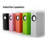 High Quality Induction Speakers/Altavoces De Induccion
