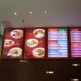 Hanging LED Menu Display Light Box / Illuminated Menu Boxes