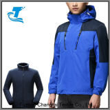 Outdoor Men′s 3-in-1 Ski Jacket