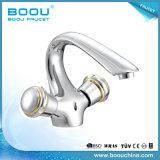 (BQ5323-1) Boou Silver Color Brass Basin Faucet