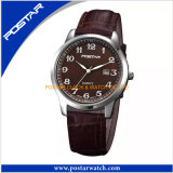 Attractive Quartz Watch with Genuine Leather Band