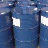 High Quality Oleic Acid with Good Price