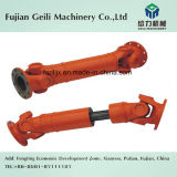 Couplings/Cardan Shaft/Spare Parts of Rolling Mill