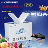 Purswave Bd/Bc-218 218ldc 12V/24V/48V Solar Chest Freezer -20 Degree Accumulator Battery Powered Refrigerator Butterfly Doors