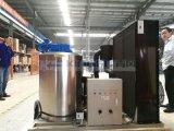 2ton Flake Ice Machine for Supermarket