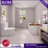 Foshan Juimics 300*6002016 Online Shopping IndiaWall Tile