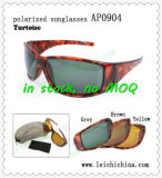 High Quality Tortoise Wrap Frames Fishing Polarized Sunglasses