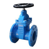 Inside Screw Non-Rising Stem Type Resilient Seated Gate Valve