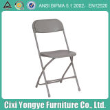 Rental for Wedding Party Grey PP Steel Plastic Folding Chair