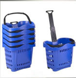 Top Quality Plastic Shopping Basket Covered by Insurance (JT-TL01)
