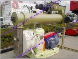Animal Feed Puffed Wood Feed Pellet Mill (WSWH)