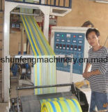Plastic Film Blowing Machinery (SJ-50-55-60-65-70)
