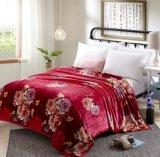 Super Soft Coral Fleece Blankets