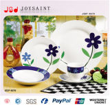 Fine Porcelain Plate Customized (JSD116-R001)