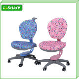 Rotary Leg Water-Proof Seat Hardware Chair Italian Kids Furniture