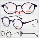 Tr90 in Stock Round Optical Frame for Ladies (8901)