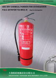 10kg Abc Dry Powder Fire Extinguisher