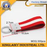 Promotional Metal Key Ring Gift (KKC-002)