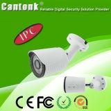 3 Megapixel CCTV Outdoor Security IR Network IP Camera (KIP-CD20)