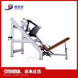 Sport Fitness Equipment 45 Leg Exercise Equipment (BFT-2041)