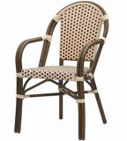 Outdoor French Rattan/Wicker Cafe Chair (BC-08010)