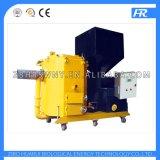 Hr Series Biomass Pellet Burning Machine Latest Equipment