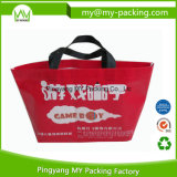 Promotional Price Lamination Nonwoven Fabric Bag for Shopping