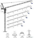 High Quality Tower Crane (XGTL180)