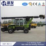 Wheel Type Rotary Drilling Rig (HF-W11)