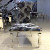 C115# Peacock Grain Fabric Dining Chairs